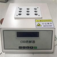 MC-901B型COD快速消解仪 9/12/25孔 厂家定制