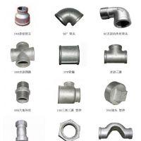 河南省安阳市玛钢管件厂家生产燃气消防专用