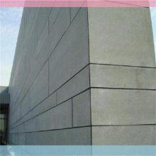 确认过眼神,我遇到了对的板材/江苏南京20mm水泥纤维板厂家/三嘉板业
