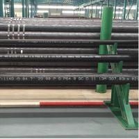 公司所经营的GB3087、5310无缝20G、高压锅炉管、板材、管材、棒材、直条、带材、型材