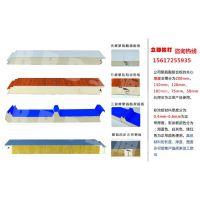 岩棉复合板,聚氨酯复合板,保温墙一体板,钢结构