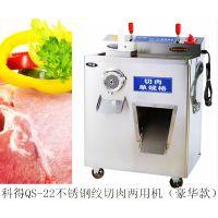 四川商用绞肉机 1.5KW切肉机 成都市科得机械制造有限公司