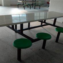吉安饭堂餐桌定做厂家_8人位连体玻璃钢餐桌特价直销_学生餐桌直销