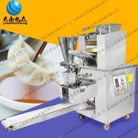 全自动饺子机,仿手工饺子机,饺子机厂家