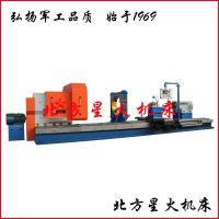 北方星火重型机床为机械零部件加工提供高品质的机床产品