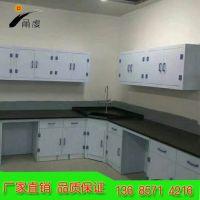 供应食品厂PP耐强酸碱防腐防蚀PP实验台 操作台 实验桌 包安装