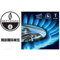 2019年独联体俄罗斯石油展|NEFTEGAZ 2019