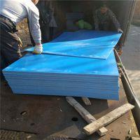 福建pvc板蓝色硬板硬pvc板密度1.75可焊接加工切割雕刻塑胶板聚氯乙烯板材