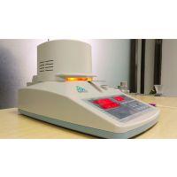 烘干中药水分测定仪-热解失重中药水分测定仪