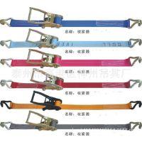 神州吊具 SW605优惠供应棘轮式拉紧器 货车紧绳器捆绑带 自动拉紧器
