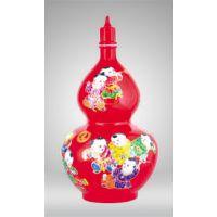 郓城兴达玻璃瓶厂供应葫芦玻璃瓶_喷漆酒葫芦玻璃瓶