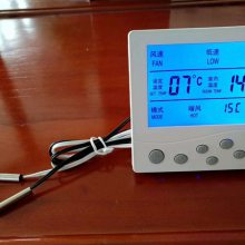 长春专业生产液晶空调温控器基地 厂家长期直供中央空调温控器