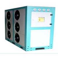 新余20P小型冷水机适用化工电镀电子注塑等行业低温冷水机