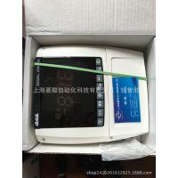 XLR470全新原装特价DIXELL小精灵正品 冷库温控器