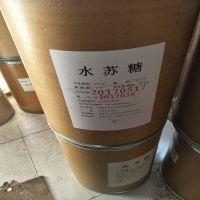 河南佳航化工产品有限公司供应食品级甜味剂水苏糖