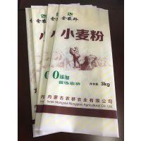 邯郸金霖彩印包装制品,专业加工石磨面粉,小麦粉包装袋