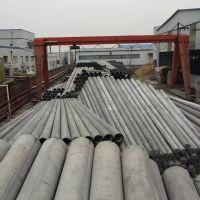 7米150mm预应力水泥电线杆