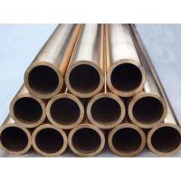 天津洛铜高导电 T2紫铜管厂家现货 T2紫铜管