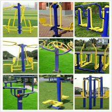 销售室外健身器材质量好,室外健身路径平步机奥博体育器材系列,经销