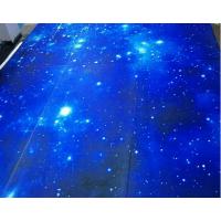 黄石市聚酯纤维吸音板夜光视觉坤耐