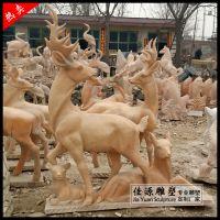 晚霞红石头小鹿雕塑大理石母子鹿吃草鹿动物摆件