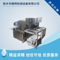 康辉商用多种类饼排盘机酥饼排盘机器厂家家用酥饼机月饼摆盘机