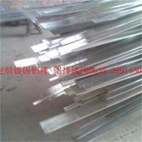 山东1070铝排镀锡报价 新型导电母1060镀锡铝排