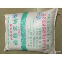 东莞虎门碳酸氢钠价格/长安小苏打厂家/大岭山碳酸氢钠新品