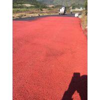 彩色沥青施工 路面工程材料 沥青生产厂家