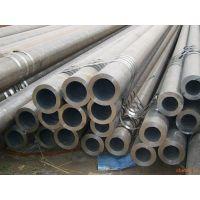 精密钢管精密钢管厂|聊城精密钢管|聊城跃鑫精密钢管有限公司