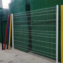 开发区护栏 折弯护栏网 厂区围栏