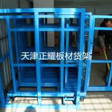 原材料货架伸缩悬臂式结构存放3米、6米、12米的原材料