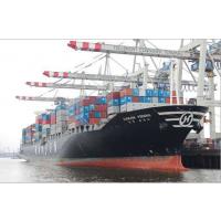 面膜从中国海运到澳洲海运双清门到门