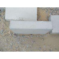 河北大侧石优质路沿石普通混凝土实心砌块