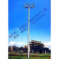 山东高杆灯 太阳能路灯 草坪灯 墙壁灯 中华灯生产厂家 来样定制