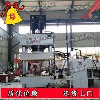 非标定制1200吨热锻成型油压机 大型金属锻件液压机 质量保障