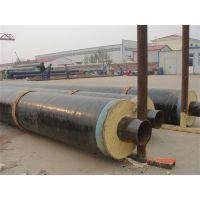 专业制造生产保温管