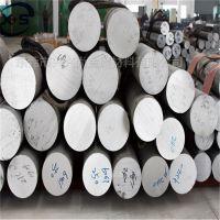 铝及铝合金棒国标6161T6实心铝圆棒