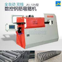 全自动单线钢筋弯曲机价格 数控弯箍机生产厂家 佳耐