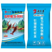 武汉华牧科技河蟹饲料配方
