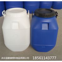50L塑料桶生产厂家