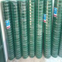 燊喆专业生产浸塑荷兰网 圈玉米网围栏网 圈山圈地防护栅栏护栏网 优质绿色养殖网