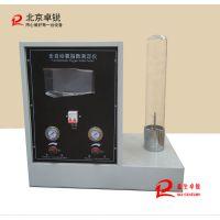 极限氧指数仪XWR-2406数显氧指数测定仪 XWR-2406氧指数分析仪北京卓锐