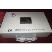 KHX90通讯线路避雷器 信号避雷器 防雷器