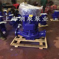 上海消泉泵业供应 专业定制 供应管道泵ISG25-125单级单吸管道泵