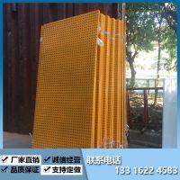 岭南筛网厂家直销订做各种货架、展台、围栏冲孔板,不锈刚、镀锌、铝板等材质冲孔网