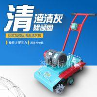 振鹏马路清灰机强力清渣机多功能清灰机高效双滚刀混凝发地面拉毛机