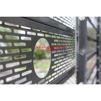 穿孔铝板/冲孔铝板厂家定做直销