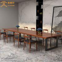 美式复古公司大型会议桌 办公接待室实木洽谈桌酒店多人培训桌椅