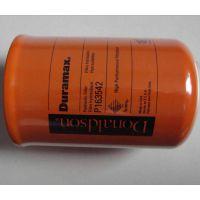 【艾诺威】厂家批发定做Donaldson/唐纳森 P163542液压滤芯